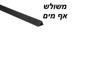 1 (41)